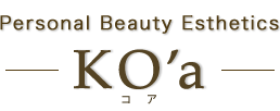 Personal Beauty Estheticd KO'aコア